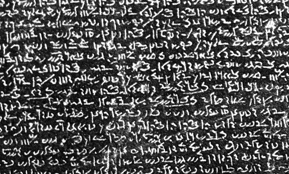 rosetta stone egyptian hieroglyphics. Text of Rosetta Stone I